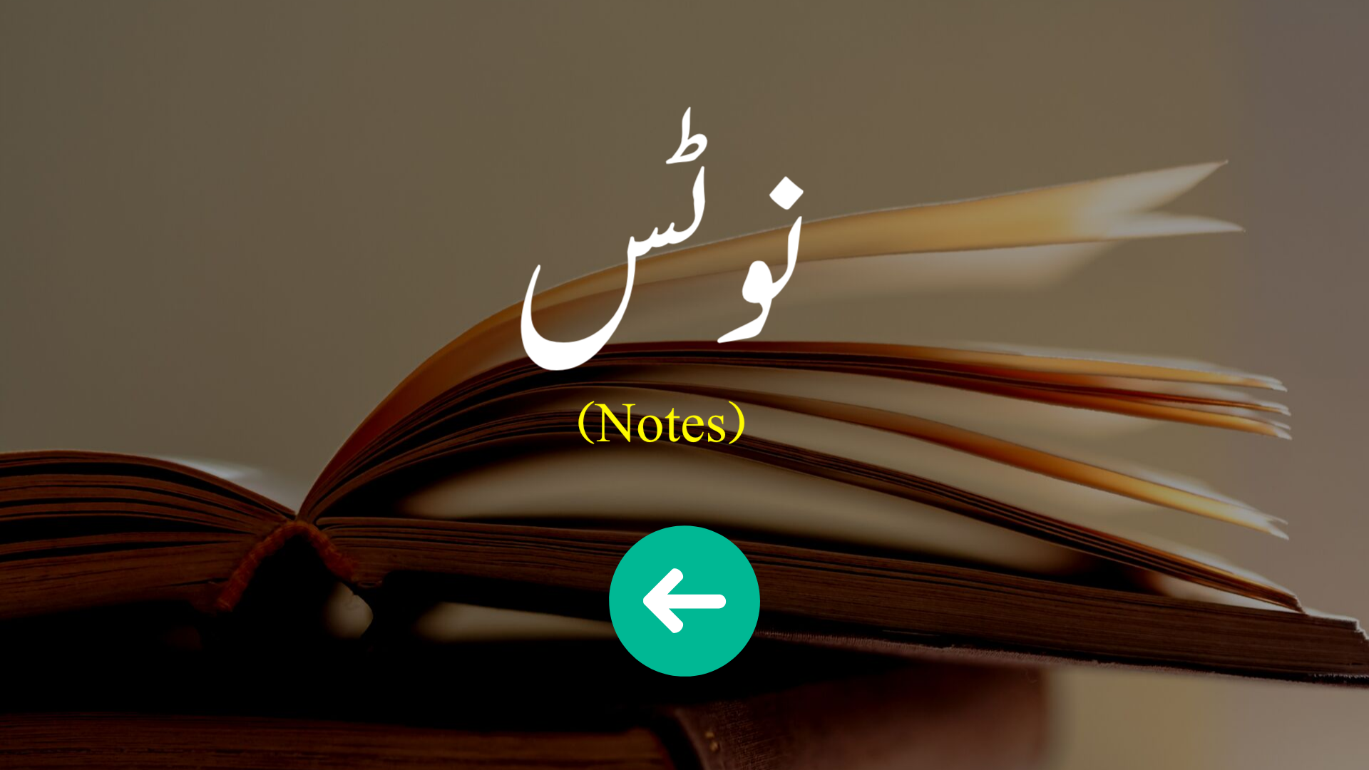 Urdu Notes - Home 2